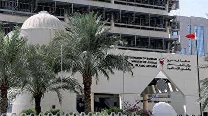 Bahraini court gives prison sentences to three more anti-regime activists, revokes their citizenship