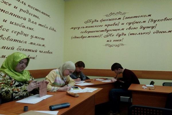 Quranic calligraphy workshop held in Russia