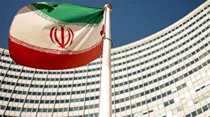 US bid create crisis in Iran-IAEA ties 'falling flat': Report