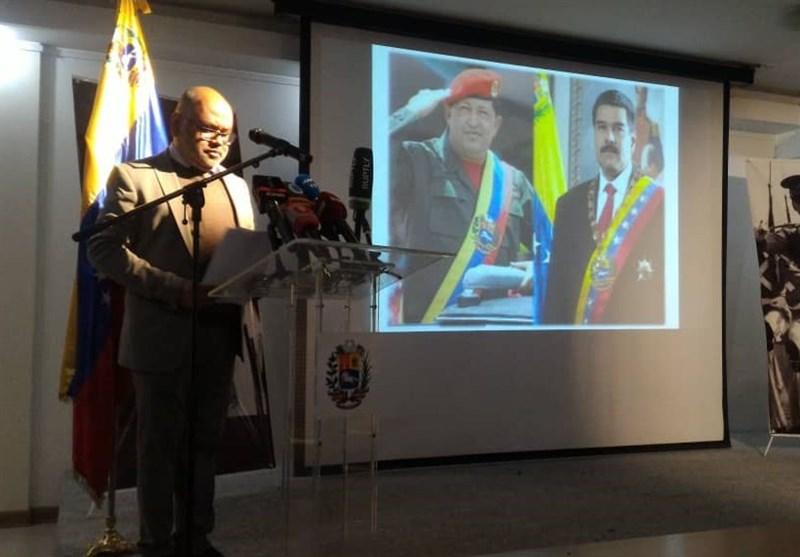 Students attend pro-Venezuela gathering in Tehran