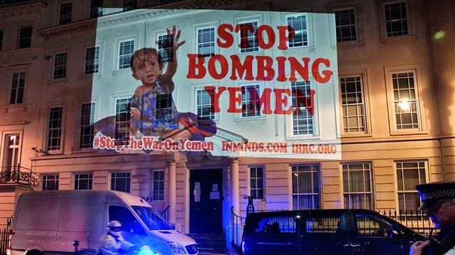 Study shows UK arms sales to Saudis during Yemen war had no limits
