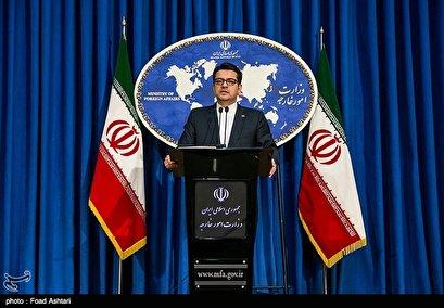 Iran Calls Attack on Oil Tanker 'Dangerous Adventurism'