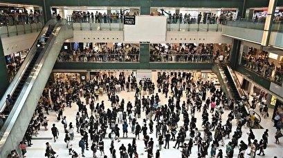 Hong Kong protesters stage flash mob rallies