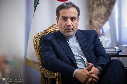 Iran deputyFM nuclear deal
