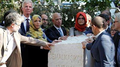 Jeff Bezos, dozens of activists attend vigil on 1st anniversary of Khashoggi's murder in Istanbul