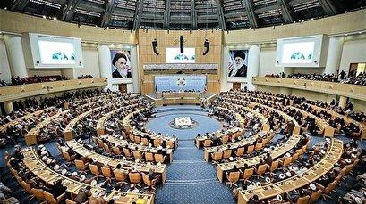 33rd International Islamic Unity Conference kicks off in Tehran