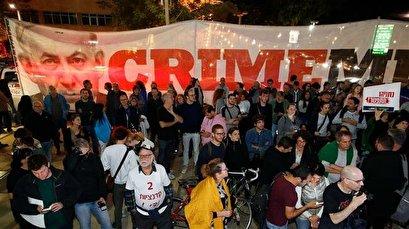 Thousands in Tel Aviv rally to demand Netanyahu's resignation