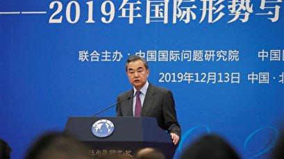 US 'seriously damaged' trust between Washington, Beijing: China's FM