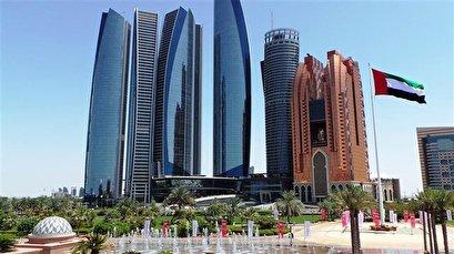 UAE gives Israeli delegation permission to attend international conference