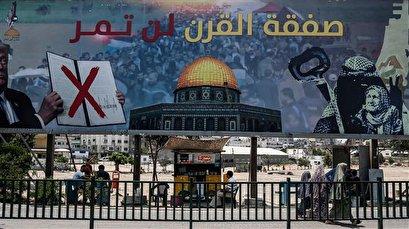 Reported Draft of US deal: New Palestine, shared al-Quds, Saudi control of al-Aqsa