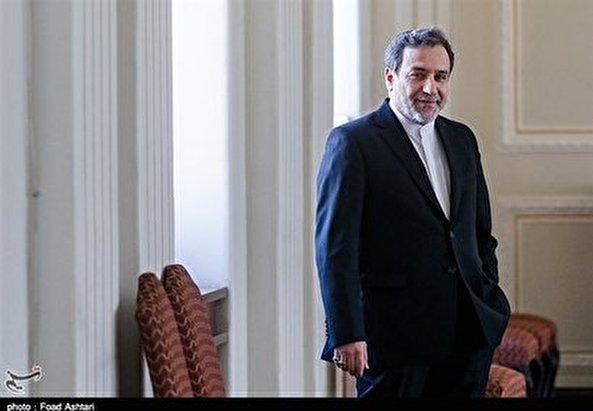 Iranian Deputy FM in Japan for Talks