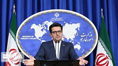 Iran strongly condemns terror attack in Somalia