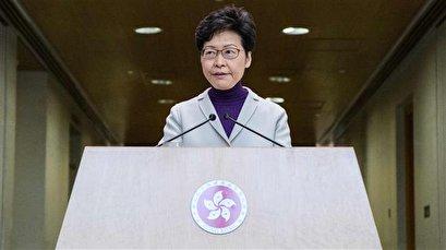 Hong Kong's leader lashes out at US over new legislation