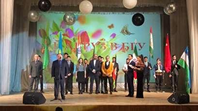Belarus University celebrates Nowruz