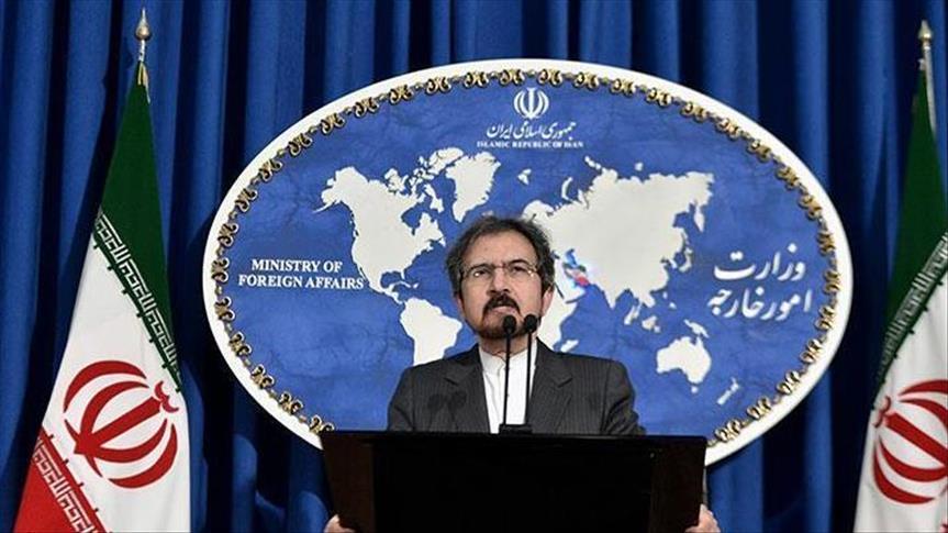 Iran Condemns Deadly Terrorist Attack in Pakistan's Quetta