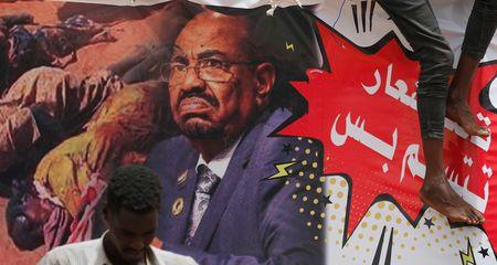 Sudan's public prosecutor investigating Bashir on suspicion of money laundering: source