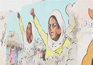 Sundanese artists commemorate Bashir's toppling