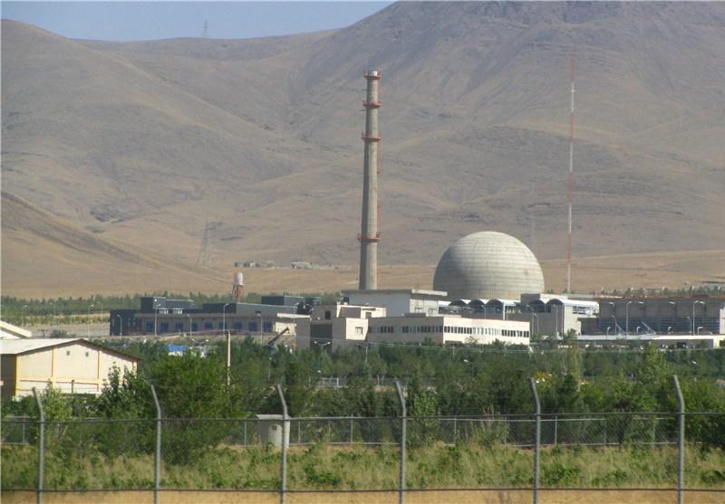 Iran begins halting certain JCPOA commitments