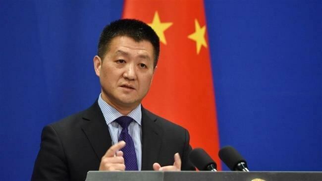 China slams US for 'naked economic terrorism'