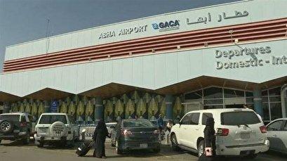 Saudi Arabia confirms Yemeni missile attack on Abha airport, reports casualties