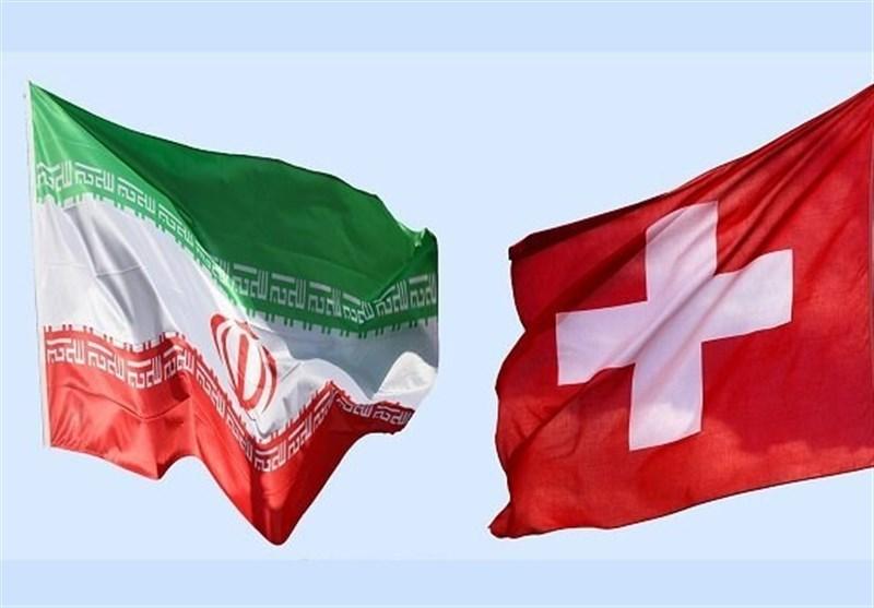 Iran, Switzerland devising road map to scientific cooperation