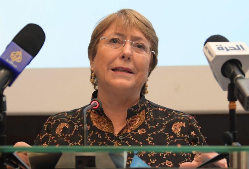 UN rights commissioner arrives to survey Venezuela crisis