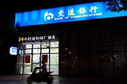 Chinese bank may face U.S. action in North Korean sanctions probe: Washington Post
