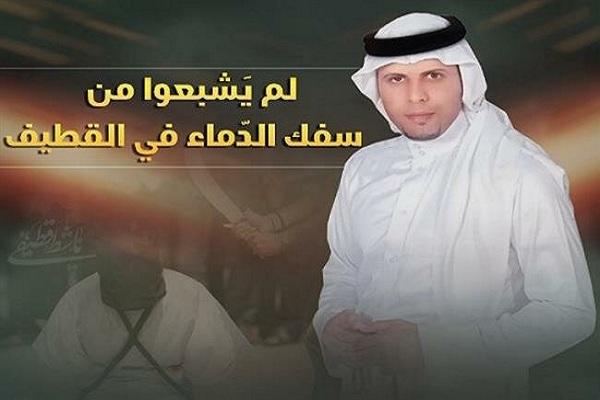 Shia Saudi activist sentenced to death