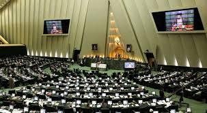 Iran's parliamentary body condemns Israeli attack on Al-Aqsa Mosque