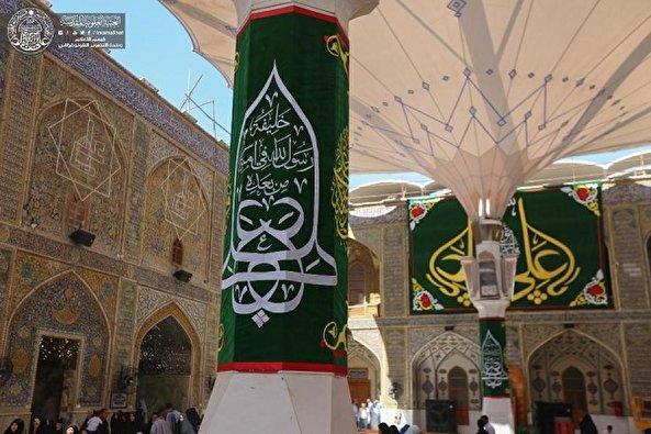 Imam Ali (AS) Shrine in Najaf decorated for Eid Al-Ghadir