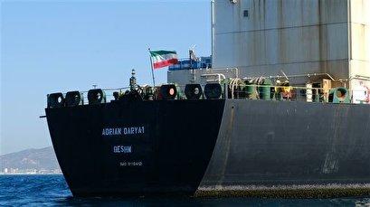 US threatens those assisting released Iran-run tanker