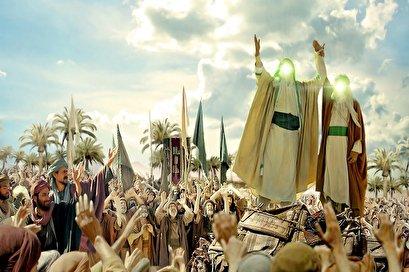 Shia Muslims celebrate Eid Al-Ghadir