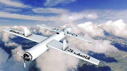 Yemeni drones pound airbase in southwest Saudi Arabia