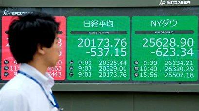 South Korea summons Japan's envoy amid trade tensions