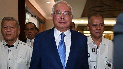 Malaysia ex-PM Najib's biggest 1MDB trial begins