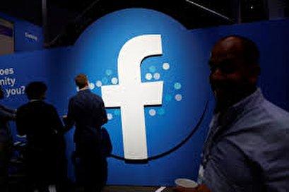 Facebook acknowledges flaw in Messenger Kids app