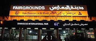 Damascus Int'l Trade Fair; post-crisis authority