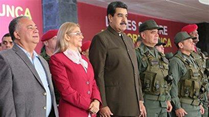 Trump orders freeze on all Venezuelan govt. assets in US