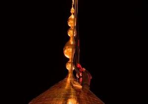 Karbala: Flag of Imam Hossein's Holy Shrine