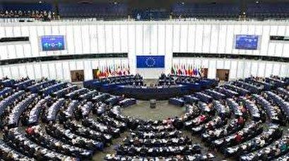 Trump's Iran policies criticized in EU parliament
