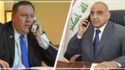PM Abdul Mahdi urges US to de-escalate tensions in region