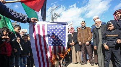 Iraq's Ayatollah Sistani slams Trump's 'unjust' plan for Palestine