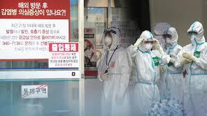 South Korea: total Coronavirus infection topped 24,606