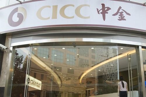 CICC seeks edge in increasingly cutthroat market