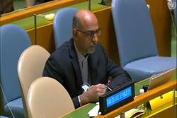 The representative of Iran: International community must unite against US unilateralism