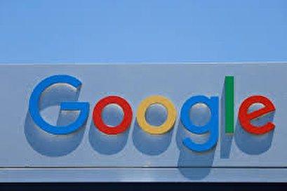 US government files antitrust lawsuit against Google