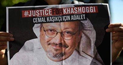 KSA bid for 2020 seat on UNHRC declined