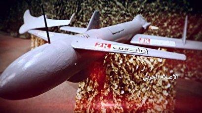 Yemeni combat drone targets 'important target' in Saudi Arabia's Abha airport