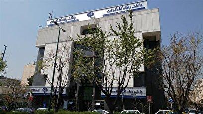 Iranian bank's claim for damages hits EU's brick wall