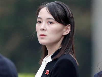 S. Korea denies report on Seoul's efforts to arrange US visit by NK leader's sister